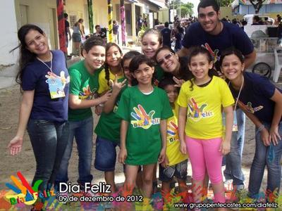 DSCF5419